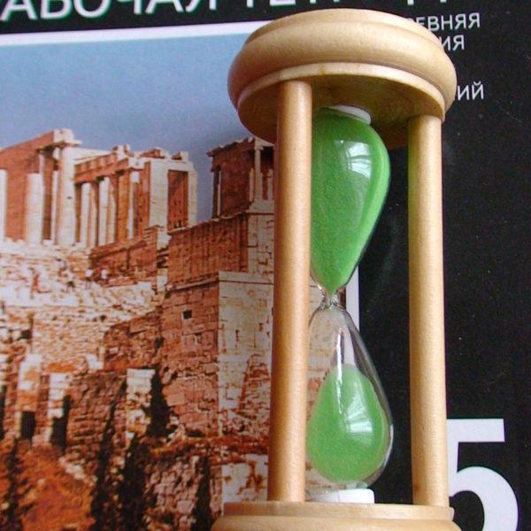 Hourglass 13, History 5